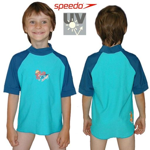 SPJR T-Shirt Sp. Ogalacy Baby