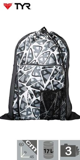 TNRS Backbag Big Mesh DelBagSZ