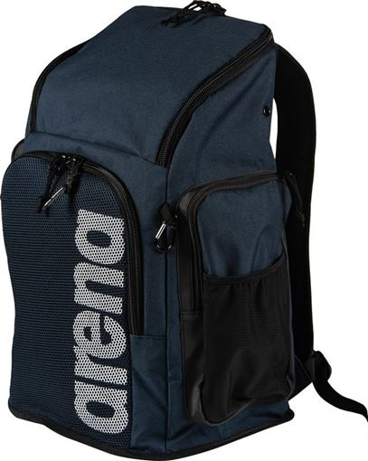 TNRS Backbag Team45 SZSZ